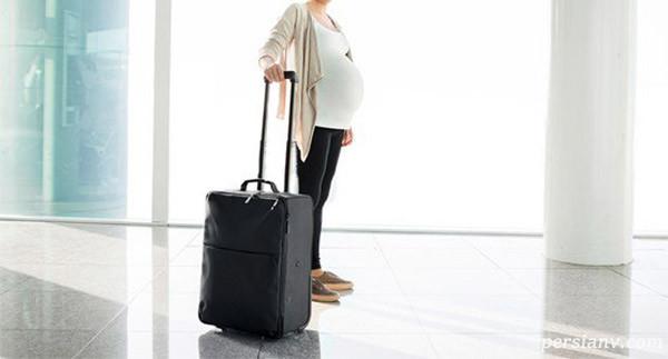 نکاتی برای سفر در دوران بارداری