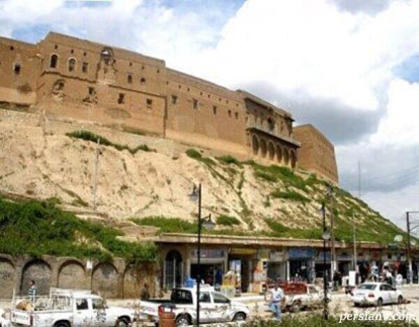ارگ اربیل عراق