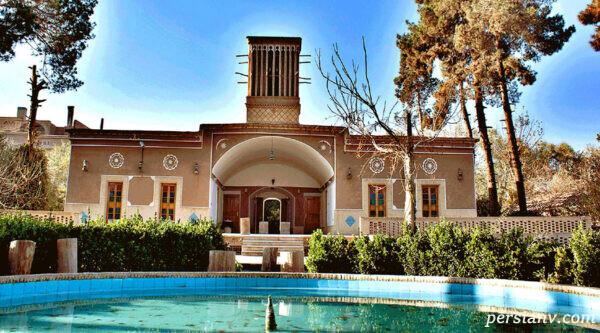 باغ مشیر الممالک