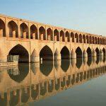 سی و سه پل اصفهان+تصاویر
