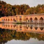 پل جویی اصفهان معروف به پل هفت دست و پل دریاچه