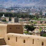 قلعه تاریخی بیرجند