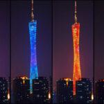 برج کانتون گوانگجو +تصاویر