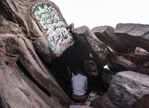 کوه نور و غار حرا عربستان+تصاویر