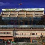 هتل های لوکس مشهد با بهترین امکانات (۲) + تصاویر