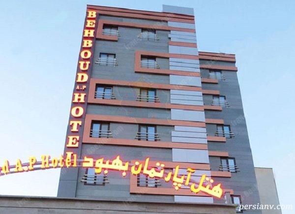 هتل های لوکس در تبریز