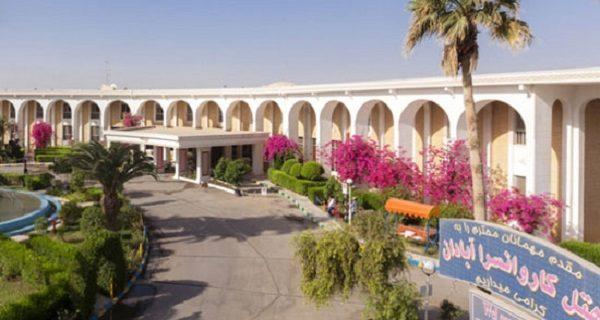 هتل های آبادان