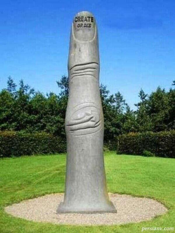 عکس های پارک ویکتوریا در ایرلند