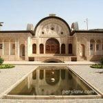 زیباترین بناهای تاریخی در کاشان +تصاویر
