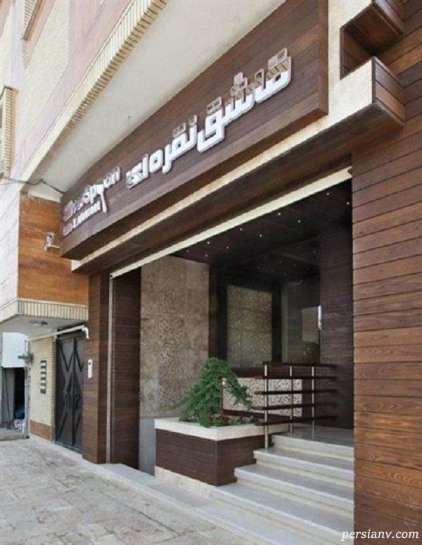 بهترین رستوران های اصفهان
