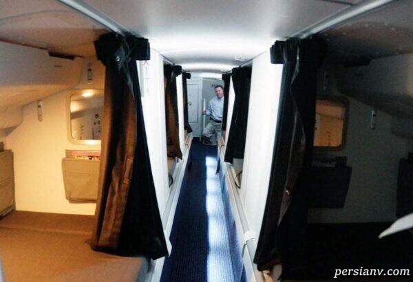 اتاق خواب مهماندار هواپیما