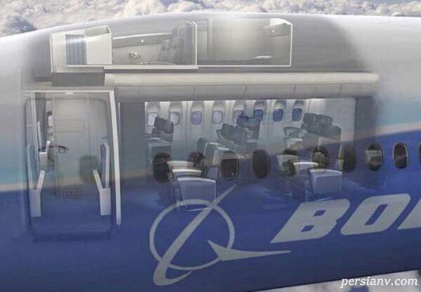اتاق خواب های مهماندارهای هواپیماها کجاست؟