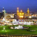 اینها همه جاذبه های دیدنی و جذاب در شهر مشهد هستند