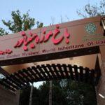 باغ ایرانی ده ونک و پاییزگردی در زیباترین باغ ایرانی پایتخت +تصاویر