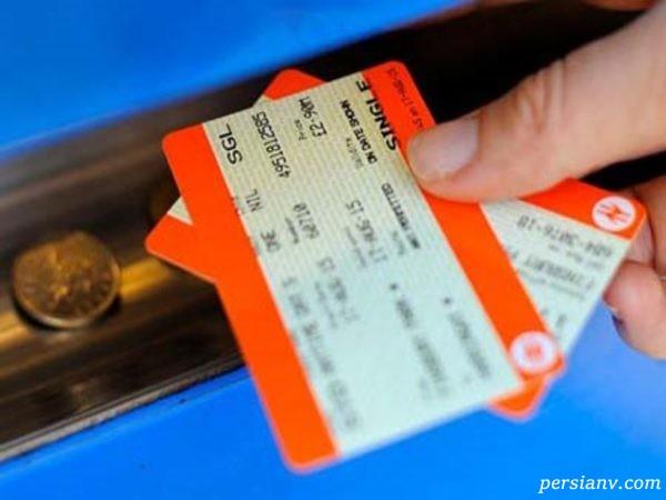خرید بلیط ارزان قطار