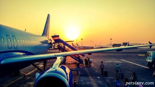 سفر به خارج از کشور
