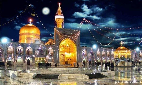 عکس جاهای دیدنی مشهد مقدس