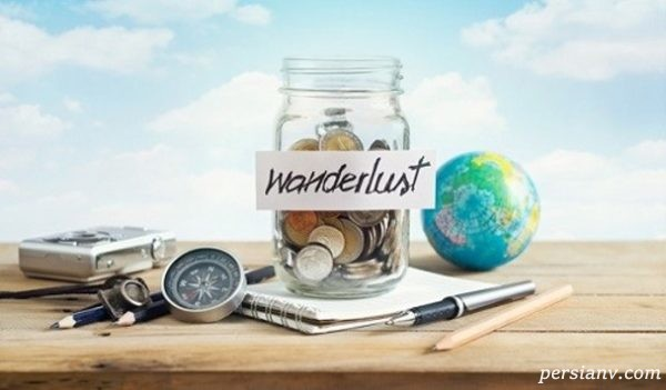 هزینه سفر را چگونه کم کنیم نکاتی که باید بدانید