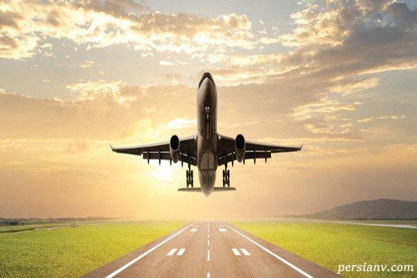 خرید بلیط هواپیما و رازهایی که باید درباره آن بدانید+تصاویر