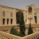 ایرانگردی نوروزی با مرد طبیعت ایران (۱)+تصاویر