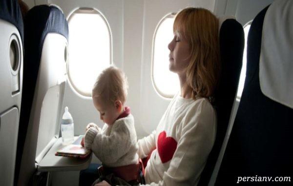 سفر هوایی آسان و بدون دردسر با کودکان