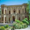 موزه آبگینه دیدنی تاریخی جذاب در تهران + تصاویر
