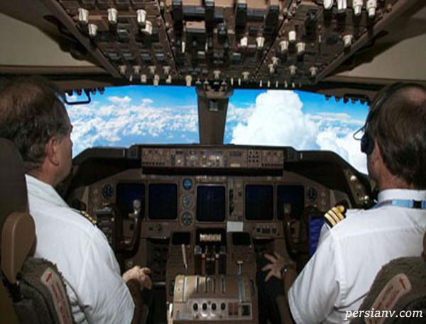 نکاتی مهم در مسافرت با هواپیما که باید بدانیم