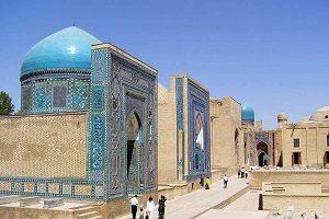 آرامگاه شاه زنده | قبرستان باستانی در ازبکستان+تصاویر