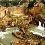 نظام آبی تاریخی شوشتر شاهکاری از نبوغ خلاقانه+تصاویر
