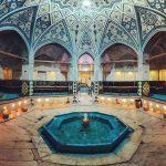 گشت و گذاری در حمام سلطان امیر احمد کاشان+تصاویر
