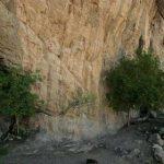 گشت و گذار یک روزه در طبیعت اصفهان+تصاویر