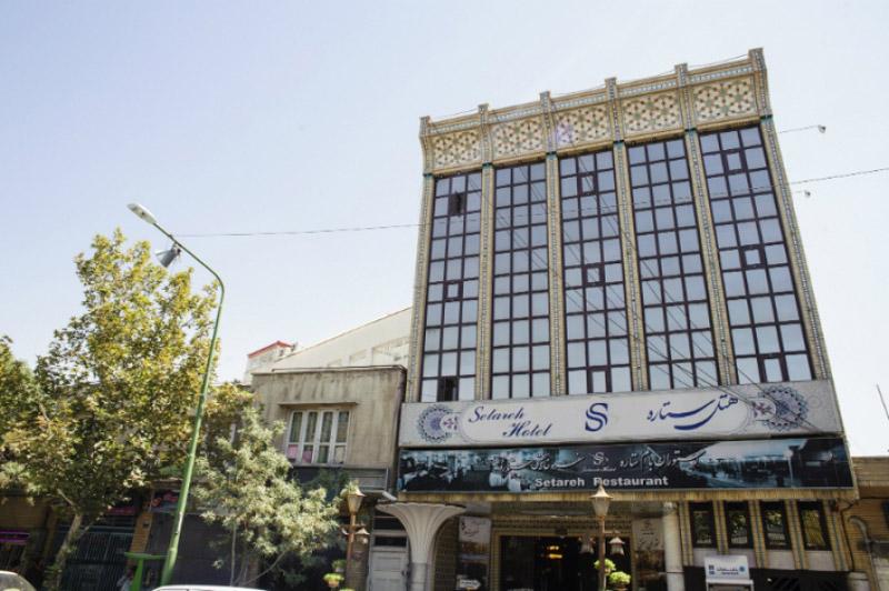 ارزان ترین هتل های اصفهان