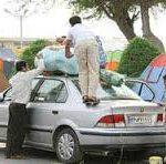 سفر با خودرو شخصی
