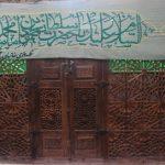 امامزاده ای یادگار از زمان شاه طهماسب صفوی +تصاویر
