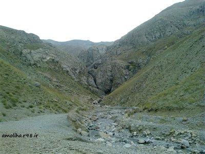 آبشار آب مراد آبشاری در آمل که حتما باید ببینید+تصاویر