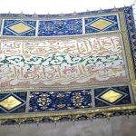 موزه پارس شیراز+تصاویر