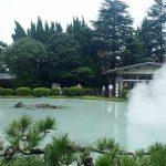 شهر جهنم در ژاپن +تصاویر