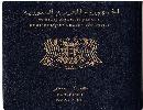 آشنایی با ۱۰ پاسپورت کمارزش دنیا