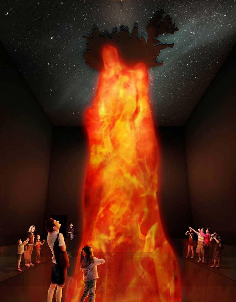 موزه آتشفشان