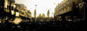 راهنمای سفر به کاظمین – Travel guide to Kadhimiyah