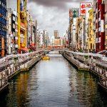 راهنمای سفر به اوساکا – Travel guide to Osaka