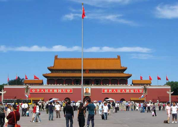میدان تیانآنمن پکن میدان آرامش بهشتی در چین
