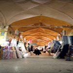 بازار سرپوشیده جهرم خواهر دوقلوی بازار وکیل شیراز