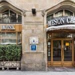 هتلهای ارزان بارسلونا برای سفر مقرون و به صرفه