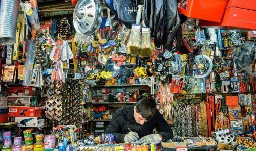 مراکز خرید سنندج