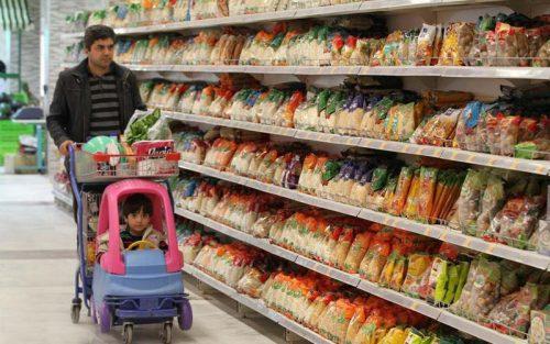 مراکز خرید سمنان