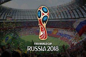 راهنمای اقامت در جام جهانی ۲۰۱۸