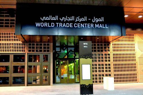 مراکز خرید ابوظبی