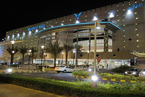 مهم ترین و لوکس ترین مراکز خرید ابوظبی