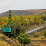 معرفی جاذبه های گردشگری روستای زیبای ورکانه همدان